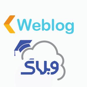 weblog copy copy