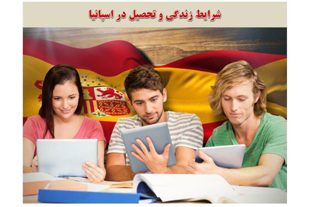راهنمای تحصیل, اخذ پذیرش و بورسیه تحصیلی