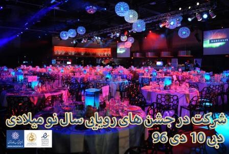 جشن های سال نو میلادی در دبی