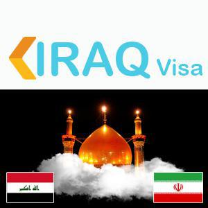 ویزای الکترونیکی عراق